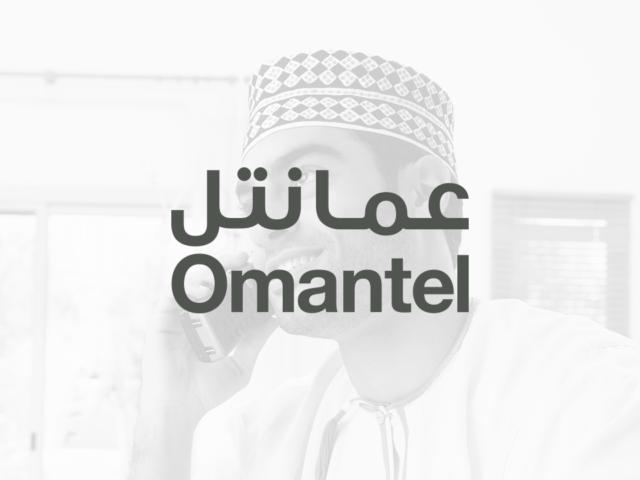 Vállalati architektúra menedzsment gyakorlat felállítása az Omantelben